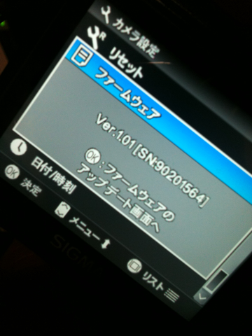 1311425352288.jpg