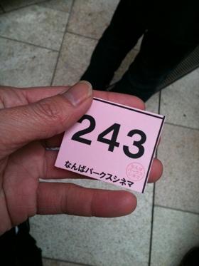 162D3468-F5B5-40D6-9B94-041A20AC4116