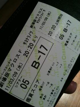 BD13DEA1-41DE-479B-B1D7-9082F0E5E250