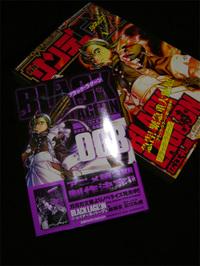 Comics043