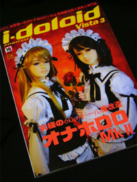 Idoloid03