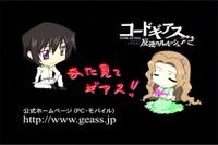 Anime76
