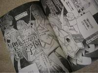 Comics014