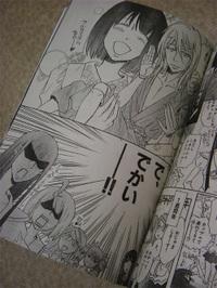 Comics017
