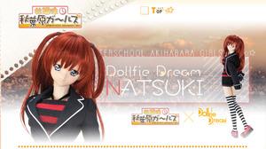 Natsuki_01