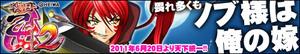 500_nobunaga_2
