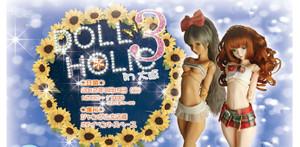 Doll_f_oosaka_3